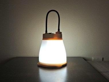 SunBell Lantern Lamp